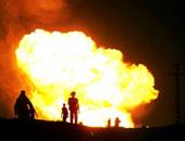 حريق انابيب الغاز   ارشيفية