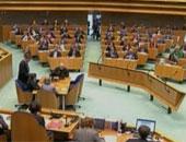 البرلمان الهولندى