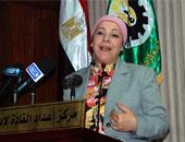 نهاد أبو القمصان رئيس المركز المصرى لحقوق المرأة