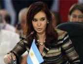 رئيسة الأرجنتين كريستينا كريشنر