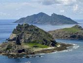 جزر سينكاكو  ـ صورة أرشيفية