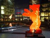 شعار مهرجان برلين - أرشيفية