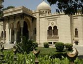 المتحف الإسلامى