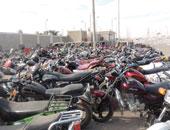 دراجات نارية - أرشيفية