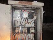 تفجير محول كهرباء - أرشيفية
