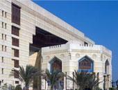 دار الافتاء المصرية - أرشيفية