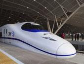 قطار الصين ـ صورة أرشيفية