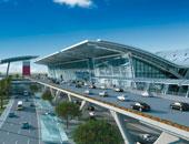 مطار الدوحة - أرشيفية