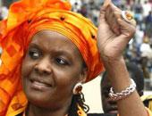 جريس موجابى زوجة الرئيس الزيمبابوى