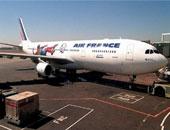 طائرات إيرفرانس -أرشيفية