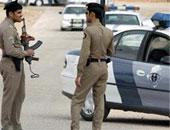 عناصر من الشرطة السعودية - أرشيفية