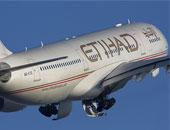 طيران الاتحاد - صورة أرشيفية