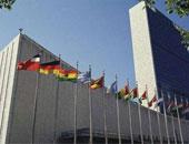 مقر الأمم المتحدة - صورة أرشيفية