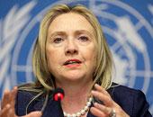 هيلارى كلينتون المرشحة المحتملة لخوض انتخابات الرئاسة الأمريكية