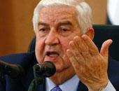 وزير الخارجية السورى وليد المعلم