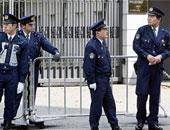 الشرطة اليابانية ـ صورة أرشيفية
