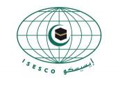 شعار الإيسيسكو