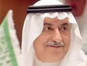 إبراهيم بن عبد العزيز العساف وزير المالية السعودى