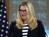 مارى هارف المتحدثة باسم الخارجية الأمريكية
