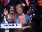 رئيسة تشيلى ميشيل باشيليت بفالنتينا موريرا