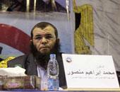 الدكتور محمد إبراهيم منصور عضو المجلس الرئاسى لحزب النور