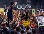 مظاهرات إخوان - أرشيفية