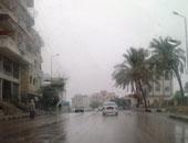 أمطار