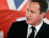رئيس وزراء بريطانيا كاميرون