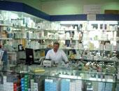 صيدلية - أرشيفية