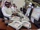 بورصة الكويت - صورة أرشيفية