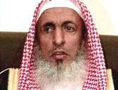 مفتى السعودية  عبد العزيز أل الشيخ