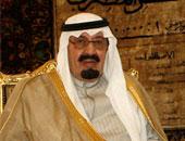 العاهل السعودى الملك عبد الله آل سعود