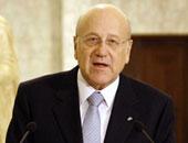 نجيب ميقاتى رئيس الوزراء اللبنانى الأسبق