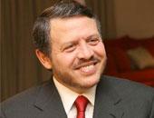 عاهل الأردن الملك عبد الله الثانى