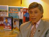 الدكتور إبراهيم الفقى