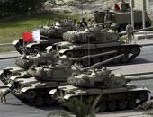 الجيش البحرينى
