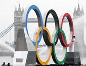 أولمبياد لندن