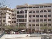 مستشفى الزقازيق