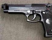 سلاح ميرى - أرشيفية
