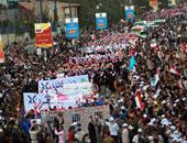 متظاهرين فى اليمن - أرشيفية