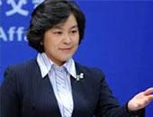 المتحدثة باسم الخارجية الصينية هوا تشون ينج
