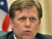 مايكل ماكفول السفير الأمريكى السابق فى روسيا