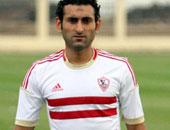 أحمد سمير لاعب الزمالك