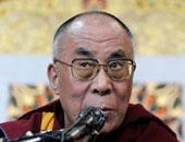 الدلاى لاما
