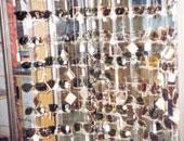 محلات بصريات ونظارات