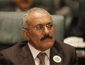 الرئيس اليمنى على عبدالله صالح