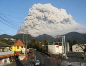 انفجار بركان - صورة أرشيفية