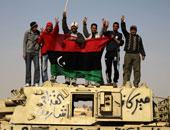 ثوار ليبيا - أرشيفية