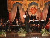 مسرح معهد الموسيقى العربية