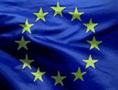 الاتحاد الأوروبى _ أرشيفية
